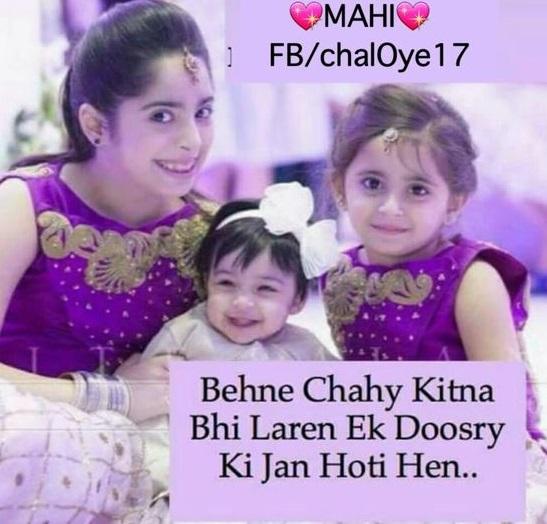 sister attitude shayari