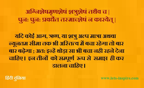 Sanskrit essay on vidhya | Custom paper Example - bluemoonadv com