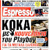 "Greek media: Albanian businessman, the ""brain"" of the international cocaine traffic"
