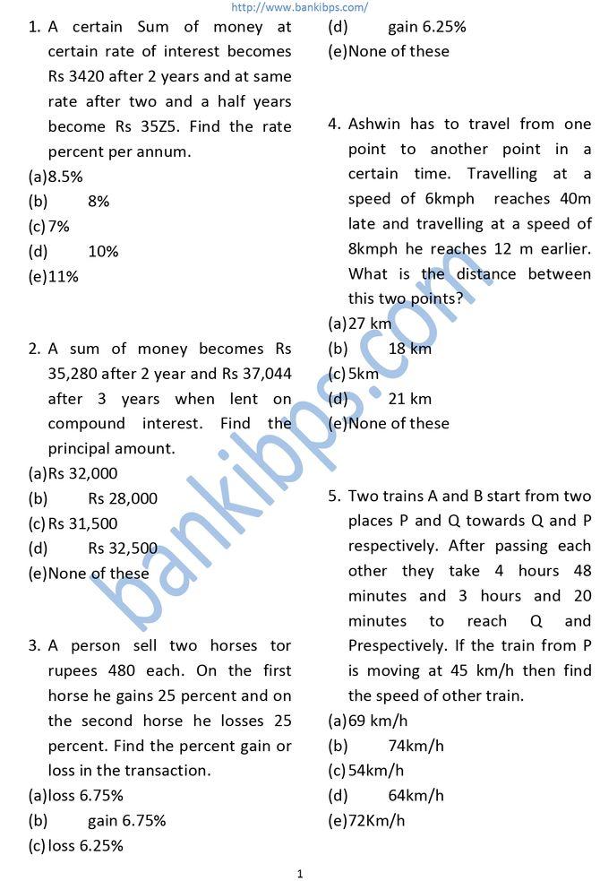 SBI PO Prelims Model Question Paper