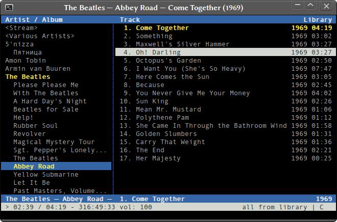 Install Cmus in Ubuntu, A Fully Featured Music Player (runs in Console)