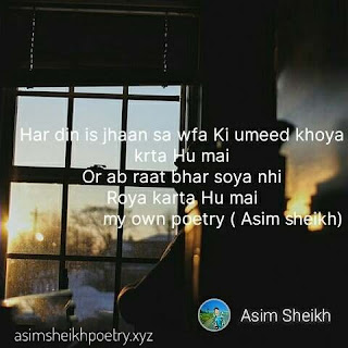 world best sad shayari har ak din by Asim sheikh,sayari, shayari on sadness, shayari on lovers, shariya, shayari on sadness, sadness sayri, urdu sayri, urdushayari, shary urdu, lovely shayris, shayaris for love, shayari urdu, shayari in urdu, urdushayari, shary urdu, guft, ser sayari, shayari about love, shayari with image, urdu sayri, shary urdu, ghazals, dar shayri, urdu shayri, poet urdu, urdu poetry, bewfa shayri, sagai shayari, shayaris urdu, shayari on books, dar shayri, shayari for lover in urdu, urdu love shayari, urdu shayari about love, urdu shayari on love, shayari for love in urdu, shayari on mohabbat, love shayari image, image with shayari, sher shayari, shairi, poet urdu, | urdu poetr, share shayeri, image with shayari, romantic shayaris, romance shayri, urdu shayari hindi, shayari on books, urdu shayri, shayaris on zindagi, share shairy, shama shayari hindi, urdu shayris, shayaris on love in urdu, best shayar in hindi, sher, urdu shayri, shari, book shayari, shayaris about love, shayari for new year, shayari urdu sad, vaadaa, shayaris on friendship, chalo, yaad shayaris, shayaris on mohabbat, shayari shayari, shayri book, shayaris on birthday, shayar, sad poetry, sad shayri, imej shayri, sairi images, urdu poet, book shayari, in urdu poetry, urdu poets, shayari on yaad, drad sayari, urdu ghazals, urdu shayris, shama shayari hindi, shayaris, aashiq, english shayari, shari in urdu, urdu shayari best, urdu word meaning, romantic urdu shayari, shayari on jindgi, ghazal in hindi, shayaris on birthday, loveshayari, shayari on maa, dard sayari, latest shayari, sar shayri, love shayri, shab a khair, gajal shayri, famous shayar, shayari dosti urdu, shabba khair, urdu mohabbat shayari, mother shayari, parveen shakir, kaifi azmi, jaun elia, ghar, sad shayari image, sad shayari with images, shayari for islam, galib, urdu shayris, hukumat, ghazals in hindi, shayari on ishq, shayari for yaad, zindagi shayaris, urdu shayari in urdu, urdu poetry about love, love urdu poetry, shayari on tanhai, shayar, shayari for farewell, shayaris on eid, eid shayari, farewell shayari, shayari for diwali, hindi shayaris on dosti, sar shayri, nazamp, dosti shayari image, shayer love, shayari book, hindi ghazals, urdu shayri in hindi, chand shayari, urdu ebooks, urdu shayari best, shayari of holi, shayari on judai, diwali shayri, ghazal urdu, raat, kaun hai, dosti shayari with image, shayari on ishq, hindi urdu shayari, shayari images romantic, taraana, ek raat, shayari on mother, islamic shayari  shayri for maa, dosti shayari in urdu, hindi shayari mohabbat, urdu hindi poems, sher o shayari urdu, qurbat meaning, watan shayari, shayari on wafa, shayari on mehndi, intiqaam meaning, bewafa shayari urdu, ijazat, holi shayari, gazal hindi, shayari on life, haasil, shayari images in urdu, sad sayri, naya sal ka sayri,