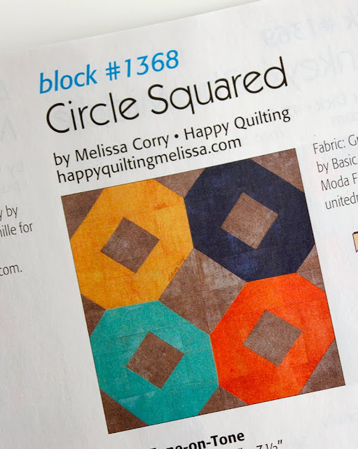 Circle Squared quilt block designed by Melissa Corry