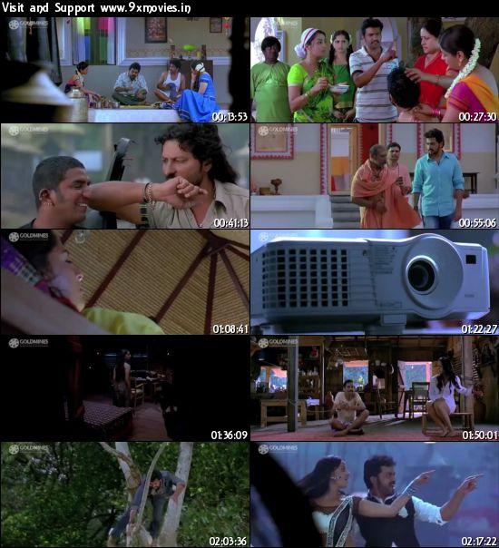 Champion 2015 Hindi Dubbed 480p HDRip 400mb