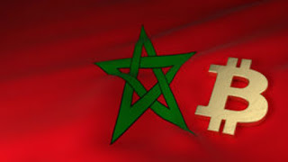 مكتب الصرف المغربي يحظر التعامل بالبيتكوين