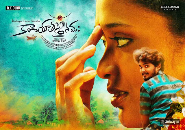 Kaalaayaa Tasmai Namaha Movie Poster