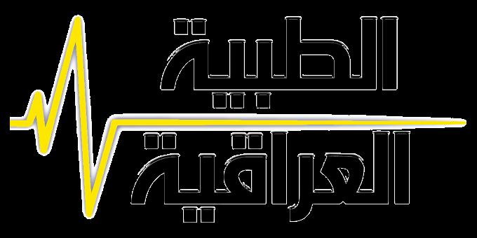 Iraqi Medical