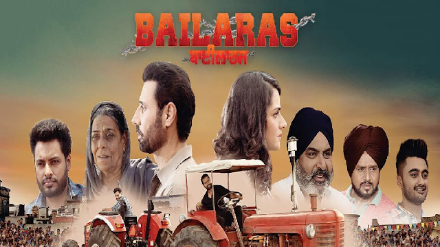Bailaras 2017 Punjabi Full Movie Watch HD Movies Online Free Download