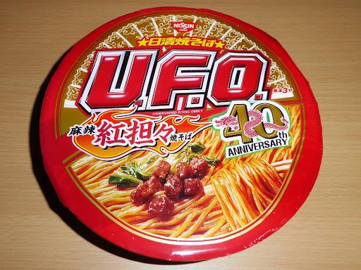 【NISSIN(日清食品)】日清焼そば U.F.O. 麻辣紅担々焼そば 40周年記念商品