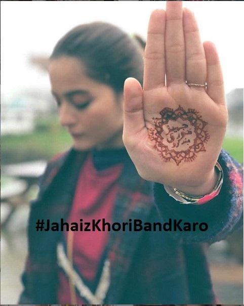 "Is #JahaizKhoriBandKaro only a ""HASHTAG"" ?"
