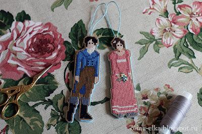 Ёлочные игрушки мистер Дарси и Элизабет Беннет