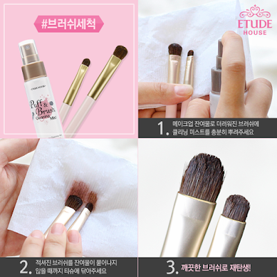 puff & brush cleansing mist, etude review 2015, etude 2015, etude review, jual etude original, jual etude murah, jual etude semarang, etude original, chibis etude house, chibis prome, harga etude indonesia, harga etude murah