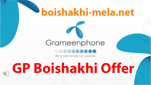 GP Boishakhi Offer 2017