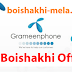 GP Pohela Boishakh Offer 2017 - Internet, Talktime, Smartphone, SMS