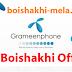 GP Pohela Boishakh Offer 2017 - Internet, Talktime, Smartphone, SMS