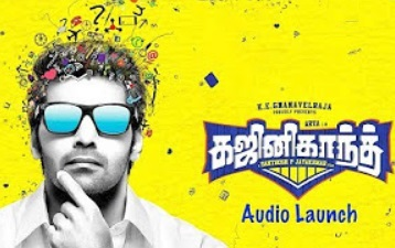 'Gajinikanth' Movie Audio Launch | Arya | Sayyeshaa | Karunakaran | Kaali Venkat