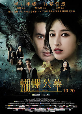 on fallen wings on fallen wings sinopsis on fallen wings movie on fallen wings sub indo on fallen wings chinese movie on fallen wings film on fallen wings 2016 on fallen wings full movie on fallen wings imdb on fallen wings (2017) on broken wings i've fallen