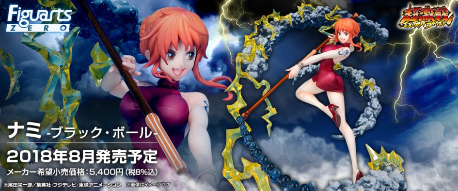 "Figuarts ZERO Chou Gekisen -Extra Battle- Nami Black Ball ver.de ""One Piece"" - Tamashii Nations"