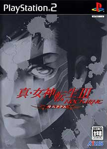 Shin Megami Tensei III Nocturne Maniax English Patch PS2