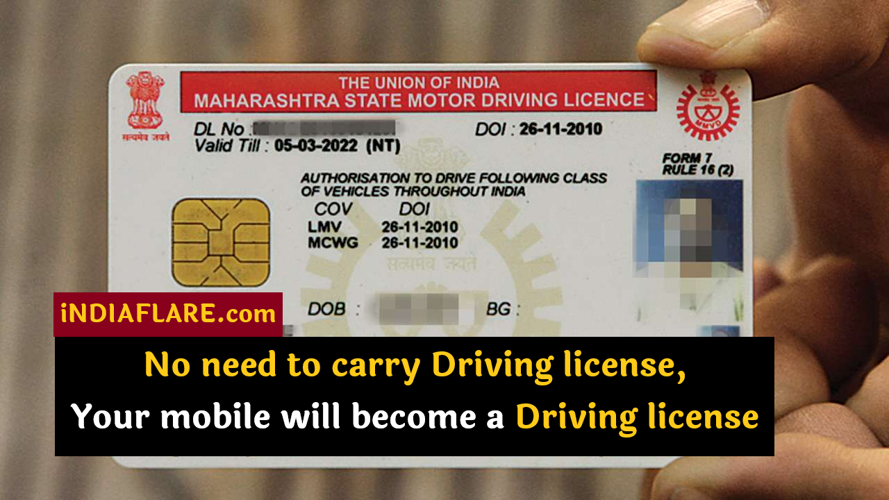 No need to carry driving license, your mobile will become a driving license