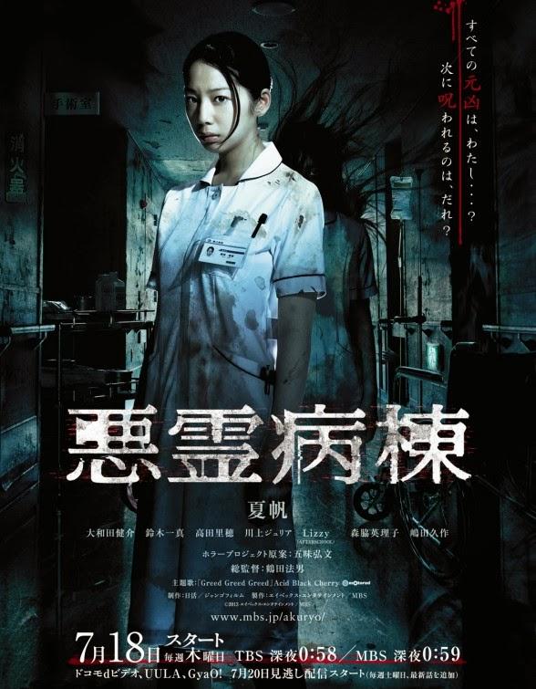 Life japanese drama episode 11 part 3 / Saath nibhana