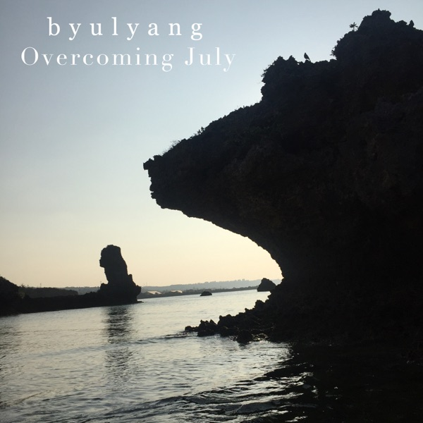 Byul-yang – Overcoming July – EP