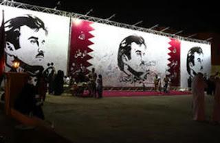 """شركة """"فودافون قطر"""" للاتصالات تغير اسم شبكتها إلى """"تميم المجد"""""""