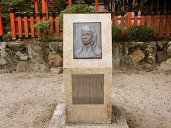 今宮神社:桂昌院