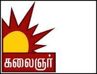 Wonderland Tv   Tamil Tv channels Live   Indian TV Channels