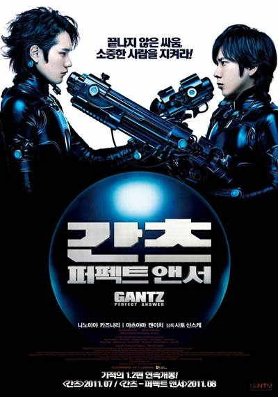 Gantz 2 Perfect Answer DVDRip Subtitulos Español Latino