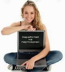 http://www.iozarabotke.ru/2013/12/evgeniy-vergus-ili-istoriya-obucheniya-na-treninge-partnyorskiy-intensiv.html