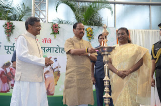 karam-festival-jharkhand-destival-cm