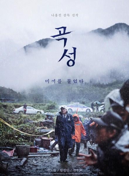 Sinopsis Film Korea Terbaru : The Wailing (2016)