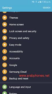 شرح النسخ الاحتياطي للبيانات عبر سامسونج كلاود Samsung Cloud