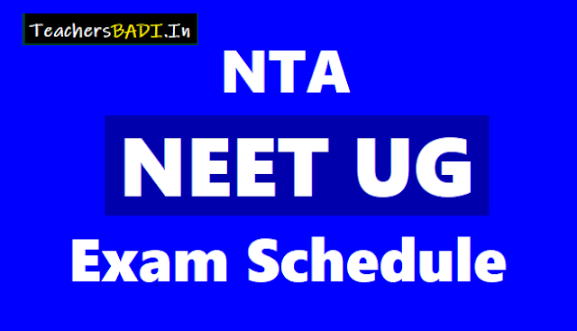 nta neet ug exam schedule 2018,nta neet ug exam dates 2018,nta national eligibility cum entrance test neet ug admit cards,nta neet ug results,nta neet ug online application form