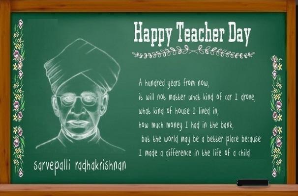 wallpaper Of Teachers Day 2016