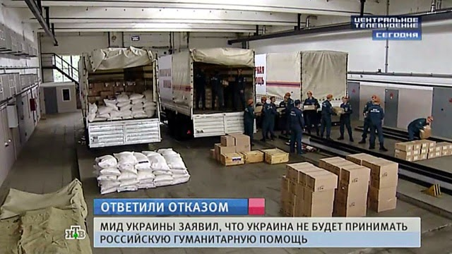 "In response to the strong Russian military convoy with a ""humanitarian mission"", ostensibly agreed with the Red Cross, approached border of Ukraine, Ministry of Foreign affairs of Ukraine stressed that any attempt to interfere into Ukrainian internal affairs under the pretext of ""peacekeeping forces"" to ""defend the humanitarian mission"" will be treated by Ukraine as aggression"