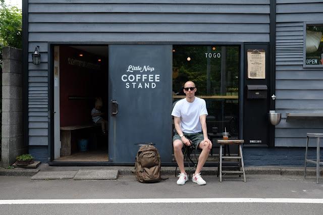 a little nap coffee shop tokyo japan