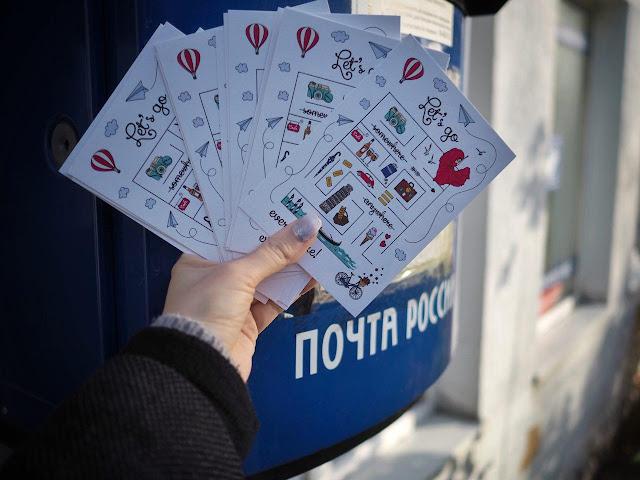 блогер отправляет открытки cardsforyouandme