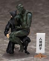 figma Kurogo de WonHobby - FREEing