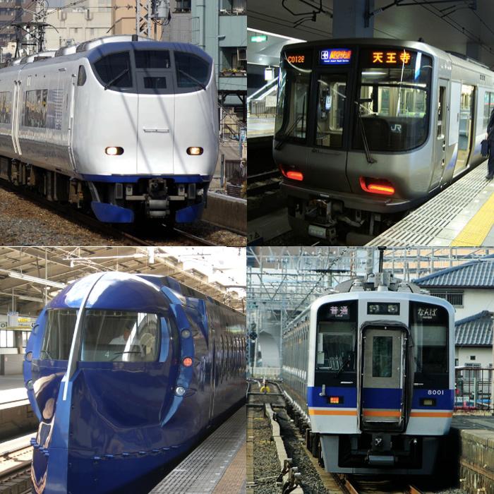 สนามบินคันไซเข้าเมืองด้วยรถไฟ