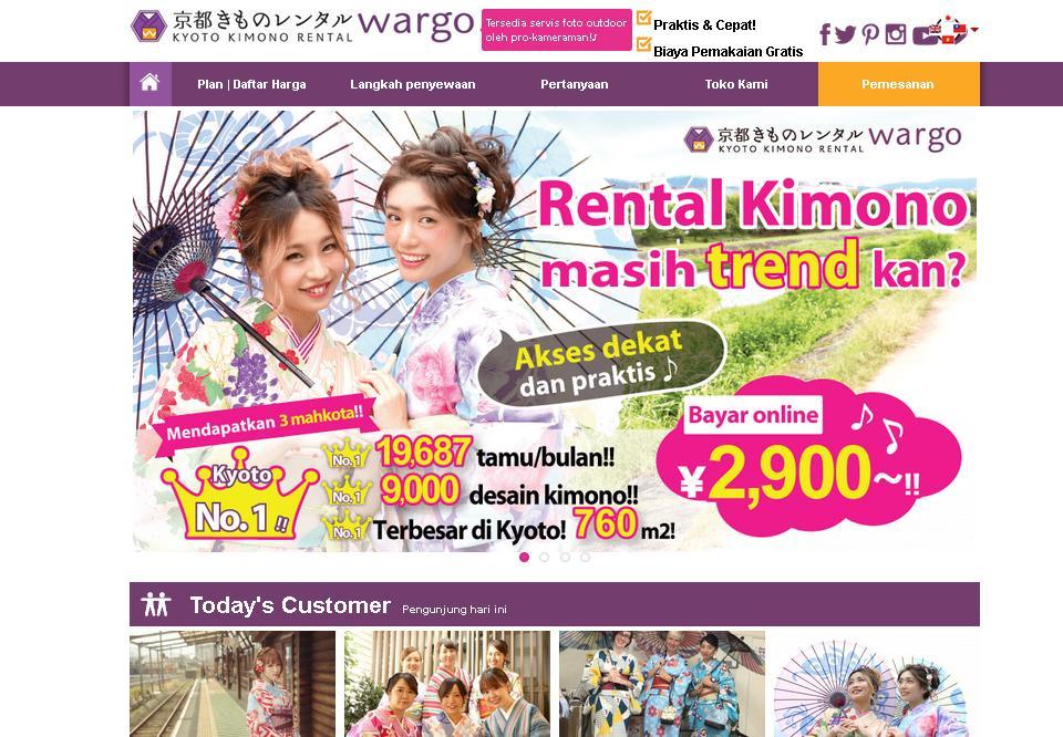 sewa kimono di kyoto kimono rental wargo
