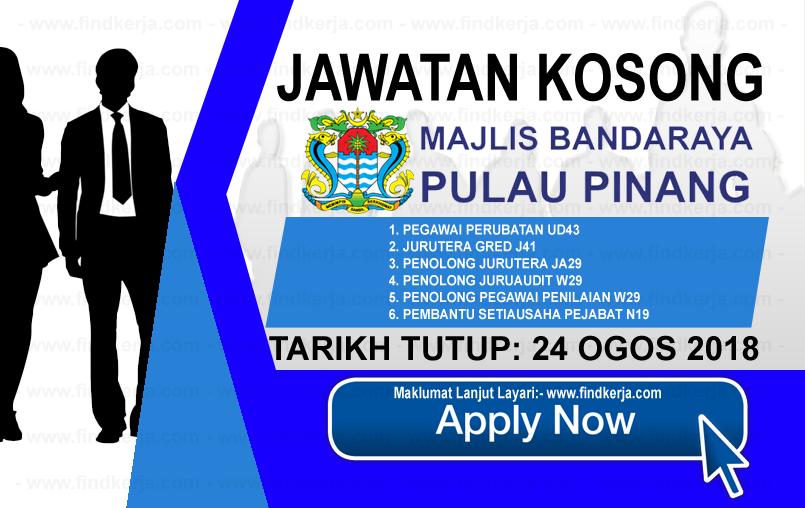Jawatan Kerja Kosong MBPP - Majlis Bandaraya Pulau Pinang logo www.ohjob.info www.findkerja.com ogos 2018