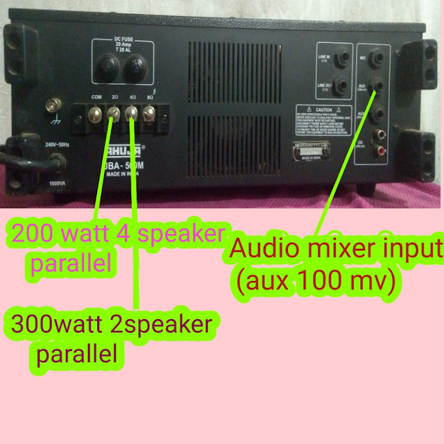 AHUJA POWER AMPLIFIER,DJ SERIES