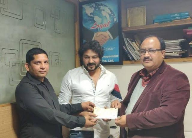 प्रिंस सिंह राजपूत ने साईन किया बड़े लोयालटेक कंपनी की फिल्म