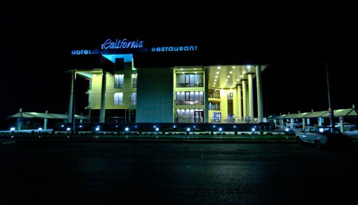 Частная гостиница Клифорния в Евпатории