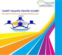 http://scr-bpc.blogspot.com.eg/
