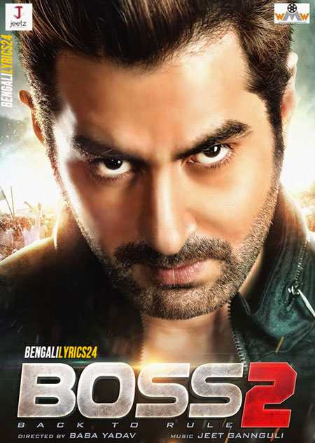 Boss 2 (2017) Bangla Full Movie Watch Online Free Download