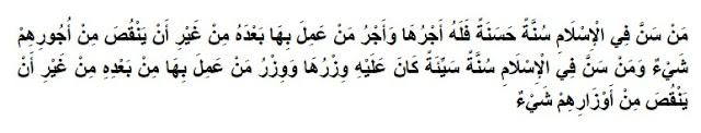 bid'ah hasanah dan sayyiah