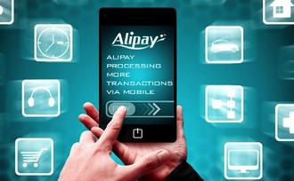 Alipay cards